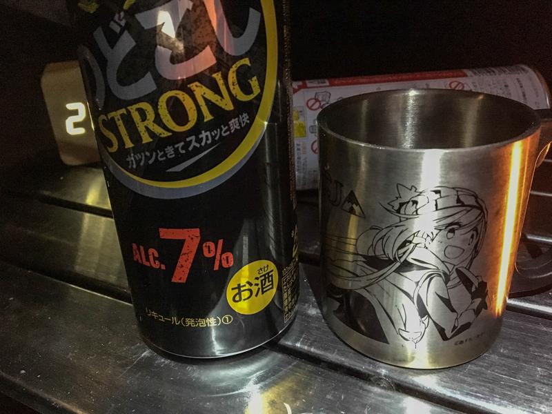 ゆるキャン△のコップで乾杯