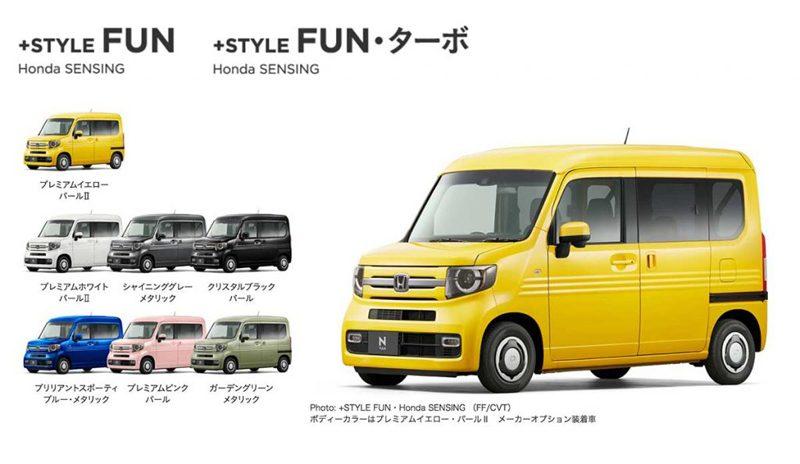 +STYLE COOL・Honda SENSING